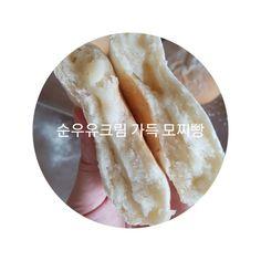 모찌빵 만들기/순우유크림빵 만들기 : 네이버 블로그 Camembert Cheese, Dairy, Bread, Ethnic Recipes, Food, Brot, Essen, Baking, Meals