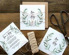 Laub Hochzeitseinladung | Aquarell-grün-Einladung-Set | Rustikale Hochzeit Einladung Suite | Brautdusche Einladung | Australien --OPTIONEN-- (1) LADEN Diese atemberaubende Doppel doppelseitig Einladung verfügt über einen Salbei grün Aquarell-Kranz auf die Vorder- und