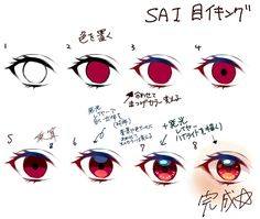 Coloring hair anime sai anime coloring tutorial coloring an eye reference anime hair coloring tutorial anime . Drawing Skills, Drawing Techniques, Drawing Tips, Drawing Reference, Digital Painting Tutorials, Digital Art Tutorial, Art Tutorials, Drawing Tutorials, Realistic Eye Drawing