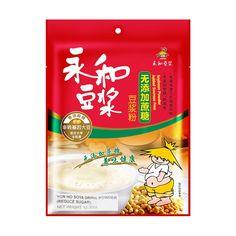 YON HO No Sugar Soybean Powder 350g - Yamibuy.com Soya Drink, Easy Recipes, Easy Meals, Gift Card Deals, Gift Card Balance, Soy Milk, Foods To Eat, Milk Tea, Low Sugar