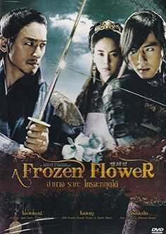 A Frozen Flower, Jo In Sung, Movie Collection, Movie Tv, Korean, English, Flowers, Movie Posters, Art