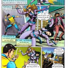 FLASHBACK - BAL CHRIT SERIES-2 - RC 2583 - SJCOMICSSJCOMICS | Mobile Version Comics Pdf, Download Comics, Read Comics, Hindi Comics, Comic Books, Reading, Word Reading, Comic Book, Reading Books