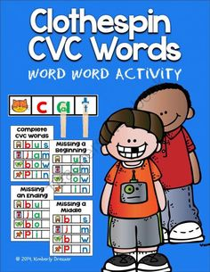 FREEBIE! CVC Word Work. Clothespin Matching Strips. Blending & Reading Words. from Kimberly's Kindergarten on TeachersNotebook.com - (23 pages) - FREE CVC Word Work activity to use in centers, guided reading groups, or for independent practice. Clothespins clip onto the strips for blending practice of CVC words.