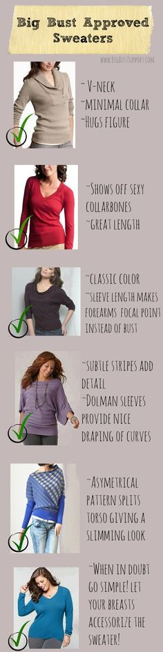 Big Bust Sweaters: Do's and Don'ts!