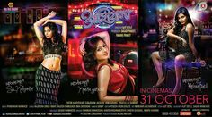 Aashiyana (2014) Marathi Movie Mp3 Songs PK Free DownloadBollywood Movie Mp3 Songs Download   Songs Pk Mp3   Djmaza Songs   Tamil Mp3 Free Download