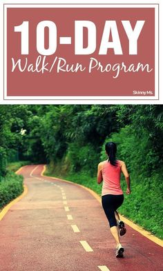 Our 10-day run/walk program is a fun challenge for intermediate runners. #runwalkprogram #running #walking