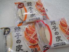 市販の餃子の皮、大体20枚~で100円代で購入できるお手軽食材です。餃子に使うのはもちろんですが、おかず・おつまみ・スイーツ、とにかく何にでも使える万能食材なんです!簡単なのにオシャレ料理になる、そんな素晴らしいレシピをご紹介致します。