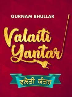 Valaiti Yantar is a 2019 Punjabi language drama movie directed by Ranjeet Bal. The film stars Gurnam Bhullar and Aman in the lead roles. Live Tv Free, Lead Role, Release Date, Drama Movies, Movie Trailers, Writer, Films, It Cast, Language
