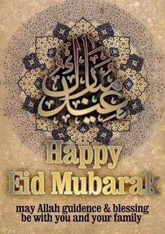 Eid Mubark to all 😙😙 Eid Mubarak Quotes, Eid Mubarak Images, Eid Mubarak Wishes, Happy Eid Mubarak, Jumah Mubarak, Eid Mubark, Eid Card Pic, Ramadan Karim, Eid Images