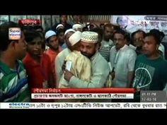 Today Bangla News 17 March 2016 ইউ পি নির্বাচনের প্রচ্রনায় সহিংসতা