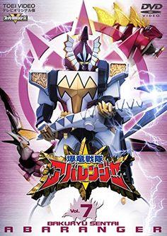 Bakuryu Sentai Abaranger Vol. 7 (DVD)