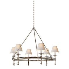 "Master bedroom chandelier CLASSIC RING CHANDELIER $1155 28"" * Minimum Overall Height: 34"" Width: 33 1/4"" Canopy: 5 3/4""  Chain: Ships WIth 6 ft of Chain Shade Size: 3"" x 6 1/2"" x 5"" Wattage: 6 - 60 Watt Type B"
