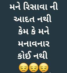 Rukhsar Chhipa Hindi Quotes, Sad Quotes, Life Quotes, Love Diary, Genius Quotes, Myself Status, Gujarati Quotes, New Me, Love Poems