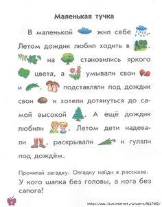 Мобильный LiveInternet Сам себе читаю. С. Игнатьева. Шаг2 | Svetlana-sima - Дневник Svetlana-sima |