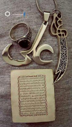 Muslim Images, Islamic Images, Islamic Love Quotes, Islamic Pictures, Islamic Art, Islamic Posters, Arabic Quotes, Hazrat Ali Sayings, Imam Ali Quotes