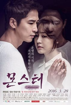 Download Drama Korea Monster Subtitle Indonesia,Download Drama Korea Monster Subtitle Indonesia Full Completes Episodes KshowSubIndo.
