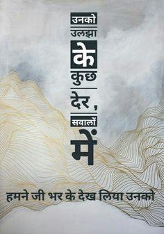 126 Best Marathi Poetry images   Marathi poems, Marathi ...