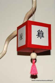 Nouvel An Chinois Diy, Diy Paper, Paper Crafts, Chinese New Year Eve, Chinese New Year Activities, New Year Diy, Diy Diwali Decorations, Diwali Diy, New Year Designs