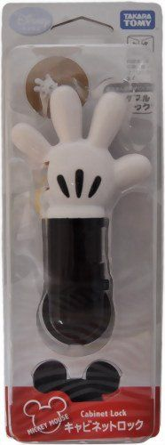 Disney Mickey Mouse cabinet lock (japan import) ** You can get more details by clicking on the image.