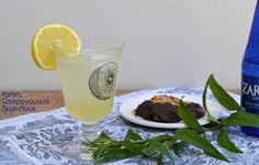 Αρωματική, δροσερή, φρέσκια λεμονάδα! – Κρήτη: Γαστρονομικός Περίπλους Pint Glass, Glass Of Milk, Sweet Recipes, Beer, Drinks, Tableware, Food, Root Beer, Drinking