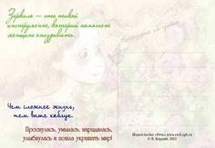 виктория кирдий открытки с надписями: 14 тыс изображений найдено в Яндекс.Картинках