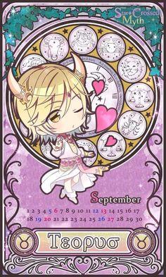Star-Crossed Myth (Mini Characters Campaign) Teorus