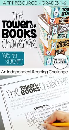 Replace the hum-drum reading log with The Tower of Books Challenge: a fun and engaging independent reading challenge! Encourages a wide range of reading and in Library Lessons, Reading Lessons, Reading Strategies, Reading Activities, Teaching Reading, Library Ideas, Learning, Guided Reading, Reading Comprehension