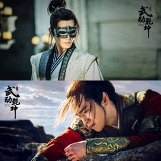 Kdramas To Watch, Yang Yang, Korean Actors, Martial, Pop Culture, Idol, Universe, Handsome, Chinese