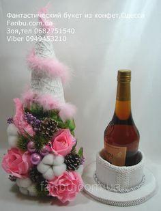 """Новогодняя подставка-елочка под шампанское из конфет """"Маскарад у елки"""", цена 500 грн., купить в Одессе — Prom.ua (ID#616040815)"""