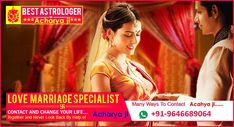 Love Marriage specialist astrologer in india solve all types of love marriage or intercaste marriage problems solve by his higher study in astrology and numerology. Marriage Advice, Love And Marriage, Love Problems, Never Look Back, Marriage Problems, Trust Issues, Problem And Solution, Love Is All, Looking Back