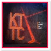 В этом выпуске программы КТТС вы узнаете о следующем обновлении WoT, под номером 0.9.5.