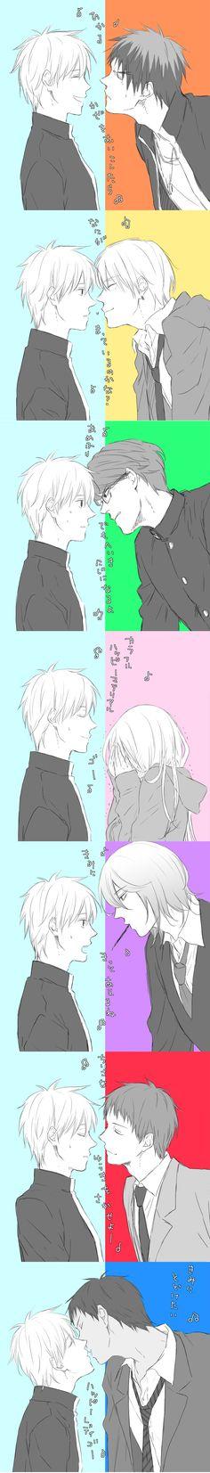 """""""Kuroko Kissing Game!"""