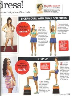 Seventeen Magazine exercises to prepare for PROM. If your dress is strapless or is tight in the back, use these workouts to tone your arms and butt.