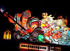 Nebuta Festival  Aomori, Japan