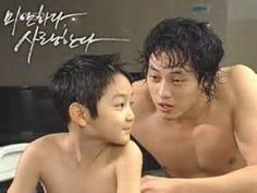 Park Geon-tae  with So Ji Sub