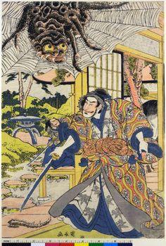 Utagawa Kuninaga (歌川國長) - Woodblock print, triptych. Raiko with giant spider, Watanabe no Tsuna playing go with Kintoki, Sadamitsu with Yoshimasa. (Left)