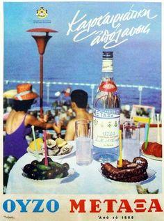 ΟΥΖΟ ΜΕΤΑΧΑ Vintage Advertising Posters, Old Advertisements, Advertising Signs, Vintage Ads, Vintage Posters, Vintage Photos, Old Posters, Old Greek, Greek Restaurants