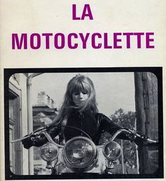 Marianne Faithfull in 'Girl on a Motorcycle'