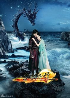 Legend of the Ancient Sword- 古剑奇谭 / Chinese Drama / Episodes: 50 The Daughter Movie, Show Luo, Chinese Tv Shows, Best Dramas, Japanese Drama, Martial Artists, Fantasy Costumes, Kpop, Drama Movies