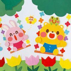 イシグロフミカ Fumika IshiguroさんはInstagramを利用しています:「春のブランコ * ピコロ3月号(学研)で壁面飾りの お仕事をしました(o^^o) * 子どもたちの折り紙作品を飾る、 春らしさ満開の壁面飾りです♪ * * #壁面飾り #壁面 #壁面製作 #折り紙 #origami #チューリップ #ブランコ #春 #spring #ピコロ…」