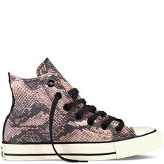 I wantz. Chuck Taylor Animal Print multi