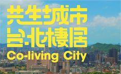 Design By. Sung Cheng Jie https://www.behance.net/JaySongdesign