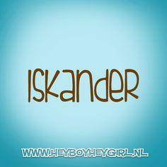 Iskander (Voor meer inspiratie, en unieke geboortekaartjes kijk op www.heyboyheygirl.nl)