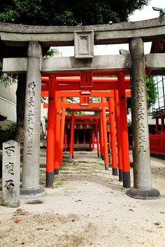 Kyushu. Japan