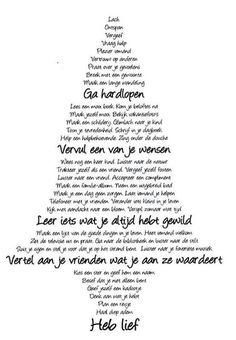 Kerst my tree wishes for