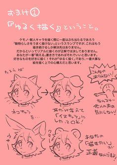 Como dibujar orejas