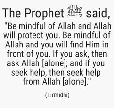 Beautiful Islamic Quotes, Islamic Inspirational Quotes, Allah Islam, Islam Quran, Quran Verses, Quran Quotes, Hadith Of The Day, Quran Surah, Allah Love