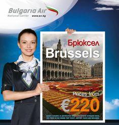 Round Trip, Bulgaria, Baseball Cards, Facebook