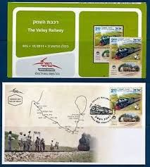 Israel railway postage stamps Postage Stamps, Israel, Transportation, History, Historia, Stamps