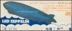 1  LED ZEPPELIN VINTAGE UNUSED FULL CONCERT TICKET 1971 Tokyo, Japan 2700y
